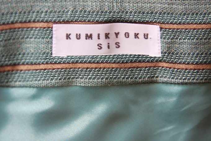 Kumikyoku Sis aqua blue mermaid skirt