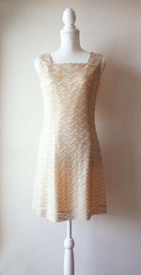 Ropé pastel yellow embroidered sleeveless mini dress